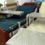 İkinci El Hasta Yatağı