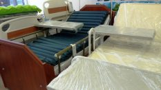İkinci El Hasta Yatağı Kullanılır Mı?