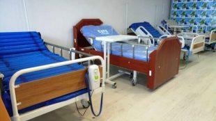 Hasta Yatağı Hangi Durumlarda Kullanılır