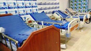 Hasta Yatağı Nereden Satın Alınır