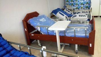 Hasta Yatakları Bilgileri