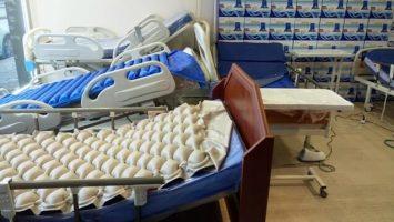 Hasta Karyolası Fiyatları Neye Göre Değişiyor