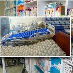 Hasta Yatağı Şiltesi Nedir