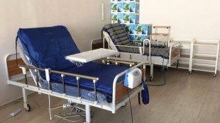 Hasta Yatağı Kiralama Şirketi