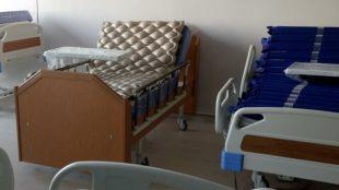 Hasta Yatağı Fiyatları İnternet Sitelerinde Neden Belirtilmiyor