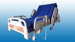 Hasta Yatakları Sadece Tek Kişilik Olarak Mı Üretilirler