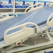 2. El Hasta Yatağı Fiyatları