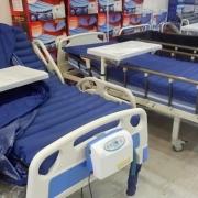Hastalar İçin Havalı Yatak Modelleri