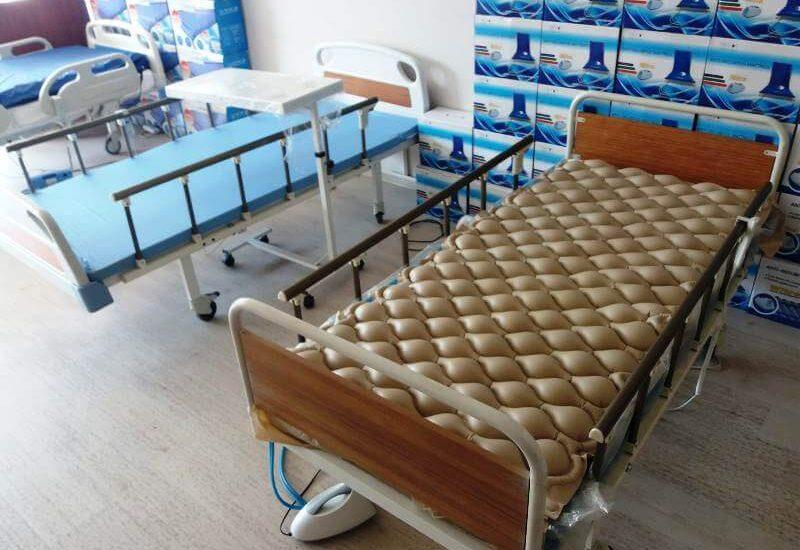 Ev İçin Hasta Yatağı Modelleri