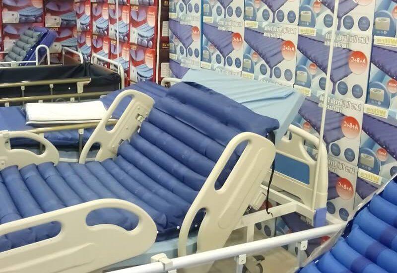 Hasta Bakım Yatakları