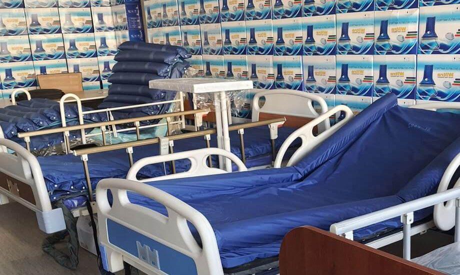 Hasta Ve Bakıcısı Için Hasta Yatakları